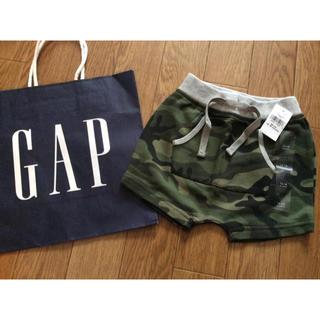 babyGAP - 半額★新品未使用タグ付ウエストゴム迷彩柄ポケットショートパンツ★緑カモフラ男の子