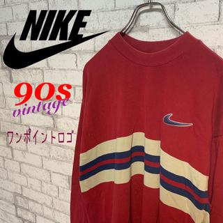 ナイキ(NIKE)の【レア】NIKE ナイキ/90s ヴィンテージ スウェット 銀タグ ワンポイント(スウェット)