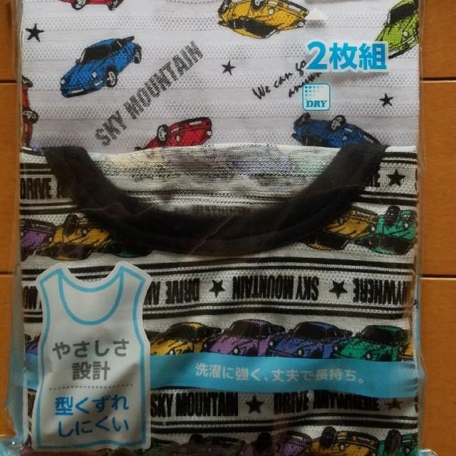 しまむら(シマムラ)の半袖&ランニングインナー6枚□130◇男の子 キッズ/ベビー/マタニティのキッズ服男の子用(90cm~)(下着)の商品写真