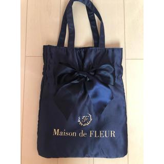 Maison de FLEUR - 【Maison de FLEUR 美人百花 付録 2WAYリボンバッグ】