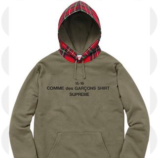 Supreme - Supreme COMME des GARCONS 2015