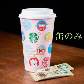 スターバックス ヴィア ほうじ茶12本入り 東京界隈限定 缶のみ(茶)