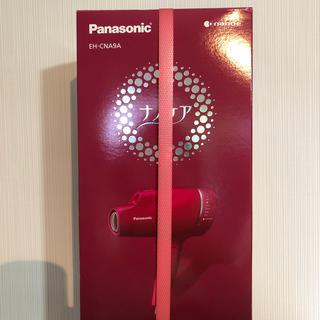 パナソニック(Panasonic)のPanasonic ドライヤー ナノケア EH-CNA9A 保証付き(ドライヤー)