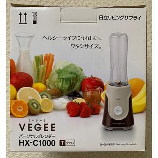 ヒタチ(日立)のVEGEE パーソナルブレンダー HX-C1000(ジューサー/ミキサー)