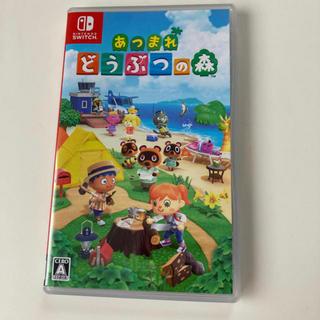 Nintendo Switch - あつまれどうぶつの森 Nintendo switch 美品