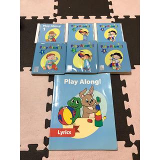 ディズニー(Disney)のプレイアロング DWE CD DVD(知育玩具)
