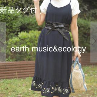 アースミュージックアンドエコロジー(earth music & ecology)の【新品タグ付】earth music&ecology 裾花柄ワンピース ベルト付(ロングワンピース/マキシワンピース)