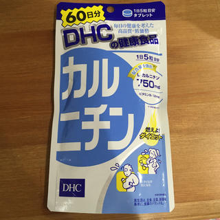 ディーエイチシー(DHC)のカルニチン DHC(ダイエット食品)
