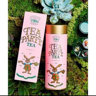 新品・TWG ♦︎ TEA PARTY ♦︎缶入り ブラックティ リーフティー(茶)