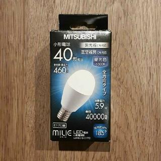 ミツビシ(三菱)の【新品】三菱 LED電球 MILIE(ミライエ)(蛍光灯/電球)