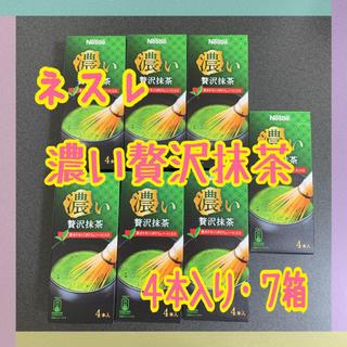 Nestle - ネスレ 抹茶
