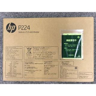 HP - 【新品未使用】HP 21.5インチワイドISPモニター