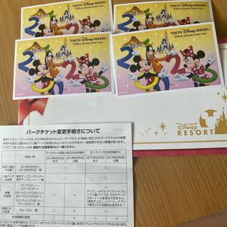 ディズニー(Disney)のディズニーチケット 大人4枚(遊園地/テーマパーク)