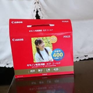 キヤノン(Canon)のキャノン写真用紙光沢ゴールド 100枚(その他)