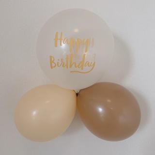 HAPPY BIRTHDAY 風船12個セット(その他)
