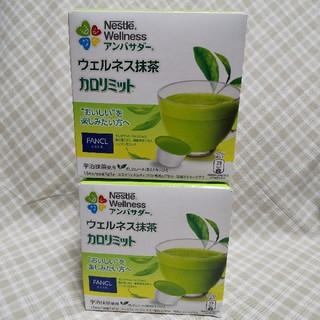 ネスレ(Nestle)のツーママ様 2箱セット ウェルネス抹茶 カロリミット 未開封発送 QRコード付き(茶)