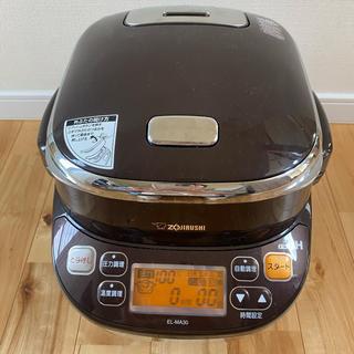 象印 - 圧力IHなべ 象印 型名EL−MA30  電気圧力鍋 電気圧力調理器 煮込み自慢