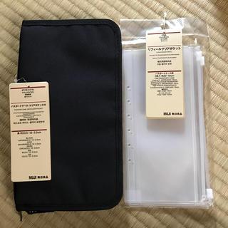 ムジルシリョウヒン(MUJI (無印良品))の無印良品 パスポートケース・クリアポケット付、リフィールクリアポケット(旅行用品)