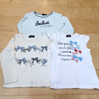 pom ponette - ポンポネット Tシャツセット 110/120
