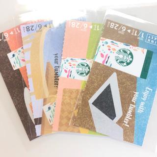スターバックスコーヒー(Starbucks Coffee)のStarbucks ドリンクチケット(フード/ドリンク券)