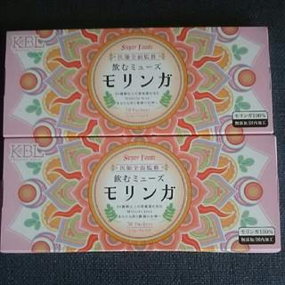 飲むミューズ☆モリンガ☆2箱(60包)