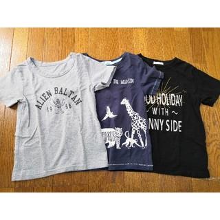 ジーユー(GU)のTシャツセット  ベルメゾン H&M  GU(Tシャツ/カットソー)