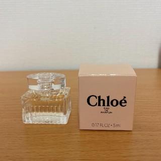 Chloe - 【名香】クロエ オードパルファム 5ml