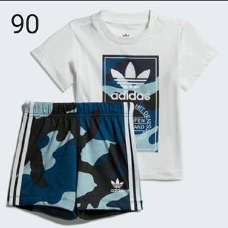 adidas originals セットアップ