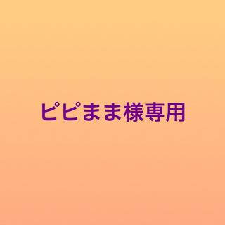 ANNA SUI - アナスイ ハンカチ