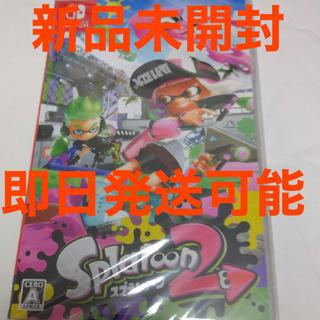 Nintendo Switch - 新品未開封 スプラトゥーン2【Switch ソフト】