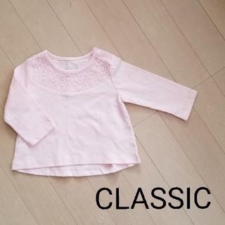 クラシック(CLASSIC)のCLASSIC Tシャツ カットソー 60 女の子(Tシャツ)