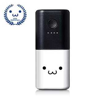 ホワイトフェイスエレコム モバイルバッテリー 充電器 5000mAh 薄型 軽量
