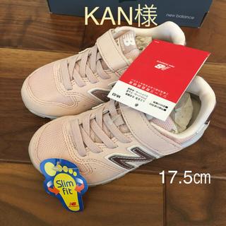 New Balance - 新品タグ付き  箱付き  ニューバランス  996  17.5㎝