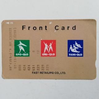 ユニクロ(UNIQLO)のユニクロ スポクロ ファミクロ ポイントカード(ショッピング)