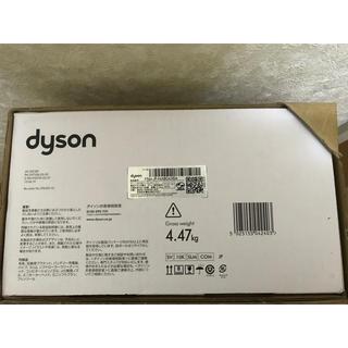 ダイソン(Dyson)のstain V8 slim fluffy+新品未開封(掃除機)