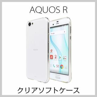 AQUOS R SH-03J ソフトケース TPUクリア(Androidケース)