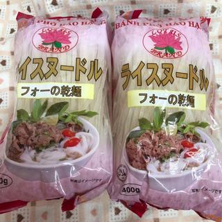 ベトナムフォーの乾麺 4袋 ライスヌードル(米/穀物)