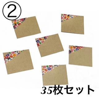 ディズニー(Disney)の②メッセージカード マスキングテープ 32枚セット(カード/レター/ラッピング)