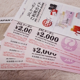 JAL(日本航空) - JALクーポン 12,000円分