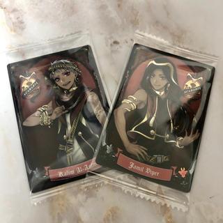 ディズニー(Disney)のツイステ カード カリム ジャミル スカラビア寮 セット ツイステッド(カード)