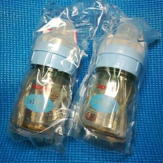 アップリカ(Aprica)の【2本セット】アップリカ ドクターブラウンボトル 120ml PES製 哺乳瓶(哺乳ビン)