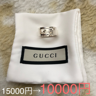 Gucci - GUCCI 指輪 リング