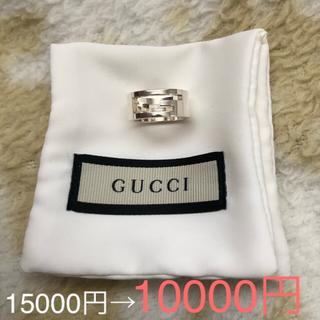 グッチ(Gucci)のGUCCI 指輪 リング(リング(指輪))