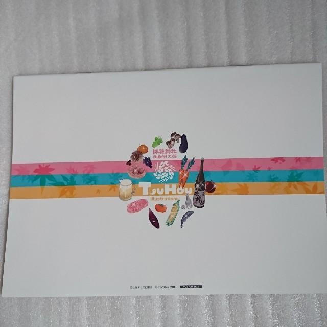 コミケ 同人 東方 レミリア・スカーレット A4クリアファイル 特典付 エンタメ/ホビーのアニメグッズ(クリアファイル)の商品写真