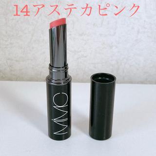 エムアイエムシー(MiMC)のMiMC ミネラルルージュ 14(口紅)