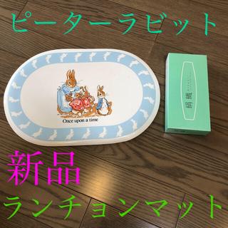 ディズニー(Disney)の新品 ピーターラビット ランチョンマット ビニール製 ①(テーブル用品)