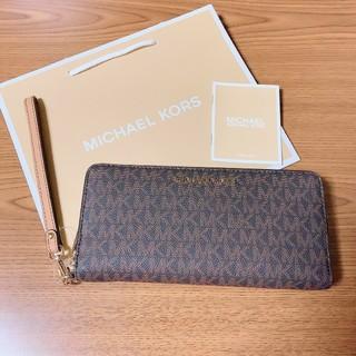 マイケルコース(Michael Kors)のマイケルコース 新品 ストラップ付き 長財布 ブラウン レザー(財布)