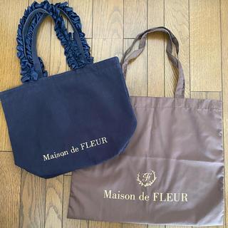 メゾンドフルール(Maison de FLEUR)のメゾンドフルール   フリル ハンドルトート M 紺 ブラウン エコバッグ(トートバッグ)
