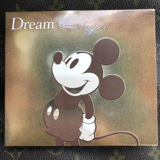 ディズニー(Disney)のドリーム ディズニー・グレイテスト・ソングス 邦楽盤 CD (キッズ/ファミリー)
