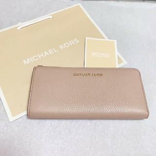マイケルコース(Michael Kors)の最新モデル 新品 マイケルコース L字ファスナー 長財布 ベージュ(財布)